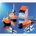 IFM安全继电器型号 德国爱福门安全继电器 ID5005