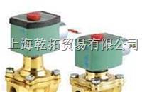 美国ASCO2位5通电磁阀 销售阿斯卡2位5通电磁阀 EF8262H086