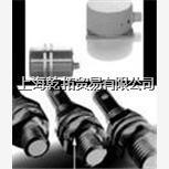 巴鲁夫光电测距传感器,BALLUFF光电测距传感器特价 BES0059BESM12MI-NSC40B-S04G