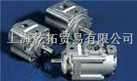 介绍阿托斯多联泵,ATOS多联泵应用