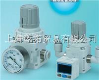 正品SMC真空调压阀,SMC真空调压阀图片