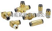 参数报价SMC黄铜快换接头 日本SMC黄铜快换接头 KQ2L04-M3G-G