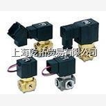 SMC直动式3通电磁阀,SMC直动式3通电磁阀性能