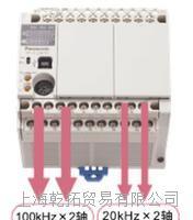 日本Panasonic可编程控制器,神视可编程控制器优点