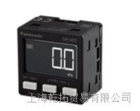 Panasonic日本数字压力开关结构特点  EX-11A