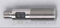 易福门光电传感器,爱福门传感器批量供应 OJ5086