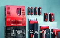 标准型:SEW赛威变频器产品参数