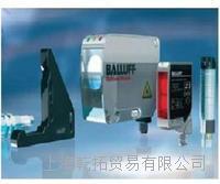 """进口品牌德国BALLUFF安全开关 BES 516-300-S295/2.062""""-S4"""