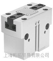 FESTO安装组件SMBR-8-20,平行气爪HGPT-40-A-B-G2 HGPT-63-A-B-G1
