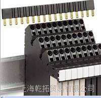 MURR继电器型号,供应穆尔继电器 -