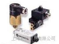 经销NORGREN压力传感器,诺冠压力传感器特点 75-SP-3