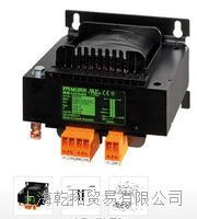 MURR控制/隔离变压器,穆尔隔离变压器产品对比  6686110