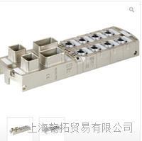 销售进口murr安全模块,MURR金属安全模块介质参数 55099