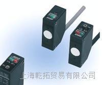 特价日本Panasonic激光式线性传感器,松下线性传感器中文样本 -