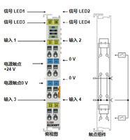 德国原装倍福ES1084端子模块 ES1124