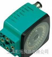 安装说明德国P+F视觉传感器NBB8-18GM50-E0 NBB8-18GM50-E0