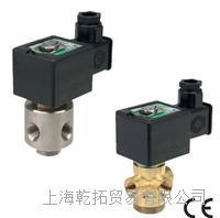 ASCO/JOUCOMATIC微型阀门,电磁阀现货查询  833-354100010
