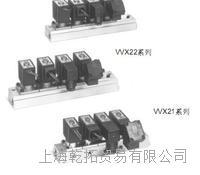 日本SMC五通电磁阀 SY2000/5000/7000/9000系列