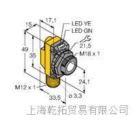 全新图尔克 TURCK电感式角度传感器规格 BIM-PST-Y1X-0,15-RS4.21/S90