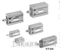 特价销售SMC直线气缸CDUK20-25D
