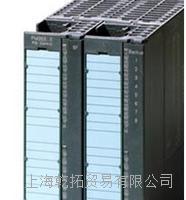 西门子PLC模块经销商,6ES7214-2AD23-0XB8