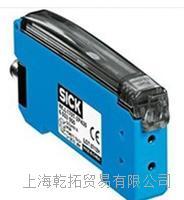 正品供应德国SICK进口光纤放大器 -