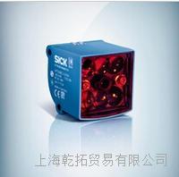 特价供应德国西克特殊用途光电传感器 -