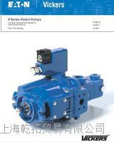 进口VICKERS齿轮泵,伊顿齿轮泵系列 PVQ10A2RSE1S20C21