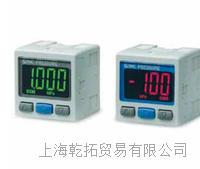 SMC高精度数字式压力开关ISE30A-01-P-L