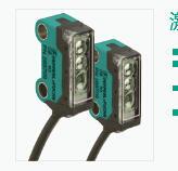 P+F激光对射传感器:中文说明 OBE1000-R3-SE0-L