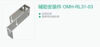 质量好P+F倍加福辅助安装件OMH-RL31-03