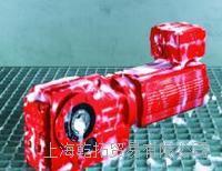 系列选型减速电机SEW,赛威技术特性