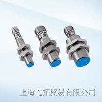 西克特殊用途光电传感器详细说明,SICK使用方法
