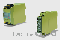 PILZ监控继电器安装与使用 761120  PMD s20 C 24-240VAC / DC 10-