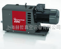 EDC300 爱德华爪式真空泵