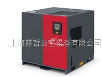 EOS1600i 中央真空系统真空泵 EOS1600i