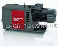 EDC065 爱德华爪式真空泵 EDC065