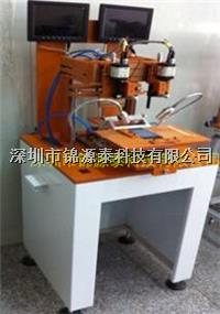 OGS消隐玻璃通用测试台 JYT-OGS01