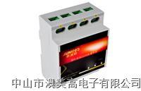 单相电源避雷器 ALDB·220P80