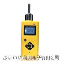 泵吸式臭氧检测仪 DTN220Y-O3
