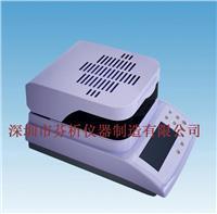 高粱水分测定仪 CSY-H1