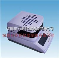 轻质碳酸钙水分测定仪、碳酸钙水分检测仪