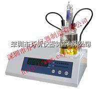 甲醇水分检测仪