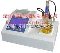 甲缩醛微量水分检测仪
