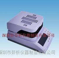 CSY-R红外线肉类水分检测仪
