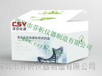 硫酸铝钾速测试剂盒