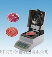 鲜肉含水率测试仪
