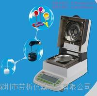 烧焦蜡乳液固含量快速检测仪