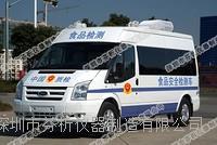 东风御风食品安全流动检测车