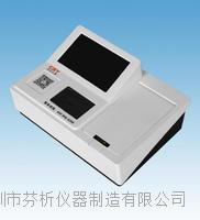 稻谷新鲜度测定仪